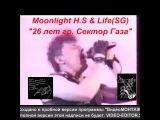 Moonlight H.S & Life(SG)