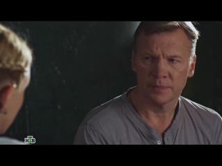 Пасечник (2013) 2 серия VIDEOFILMS.TV
